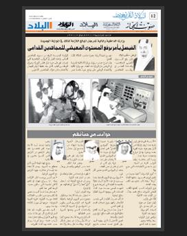 pdf_Zaman