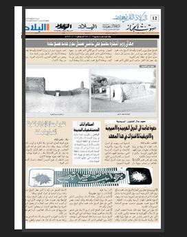 pdf_Zaman_block