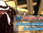 المخرج الكويتي حسن الفضلي