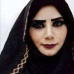 نيفين عباس
