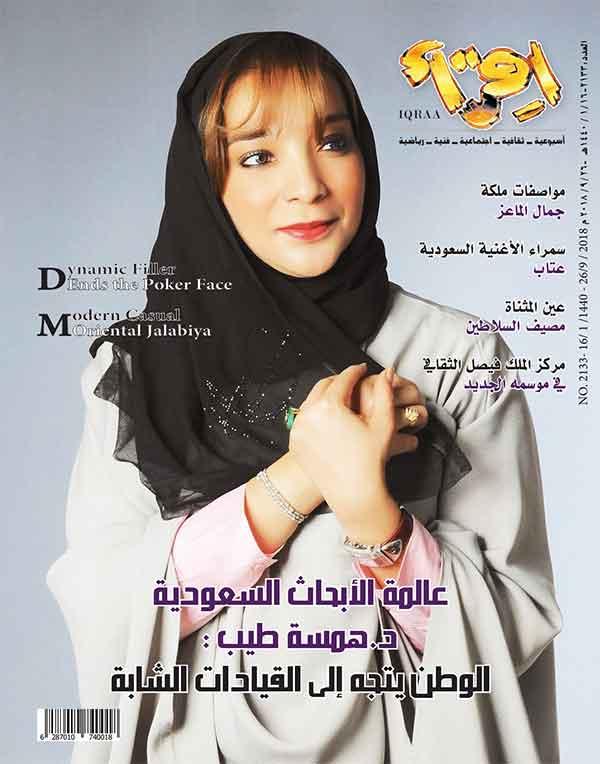 iqraa2133photo